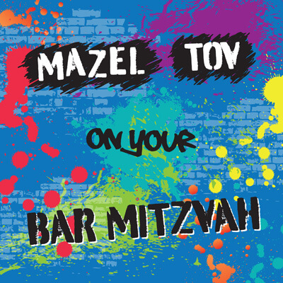 Bar Mitzvah Greeting Card