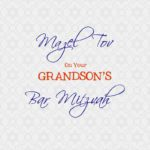 Grandson Bar Mitzvah Card