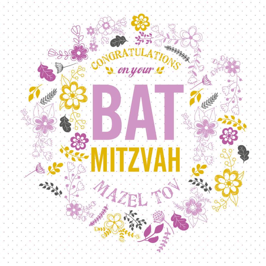 Bat mitzvah greeting card davora trade website bat mitzvah greeting card m4hsunfo