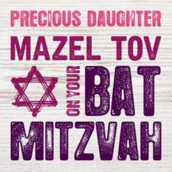 Daughter Bat Mitzvah Card