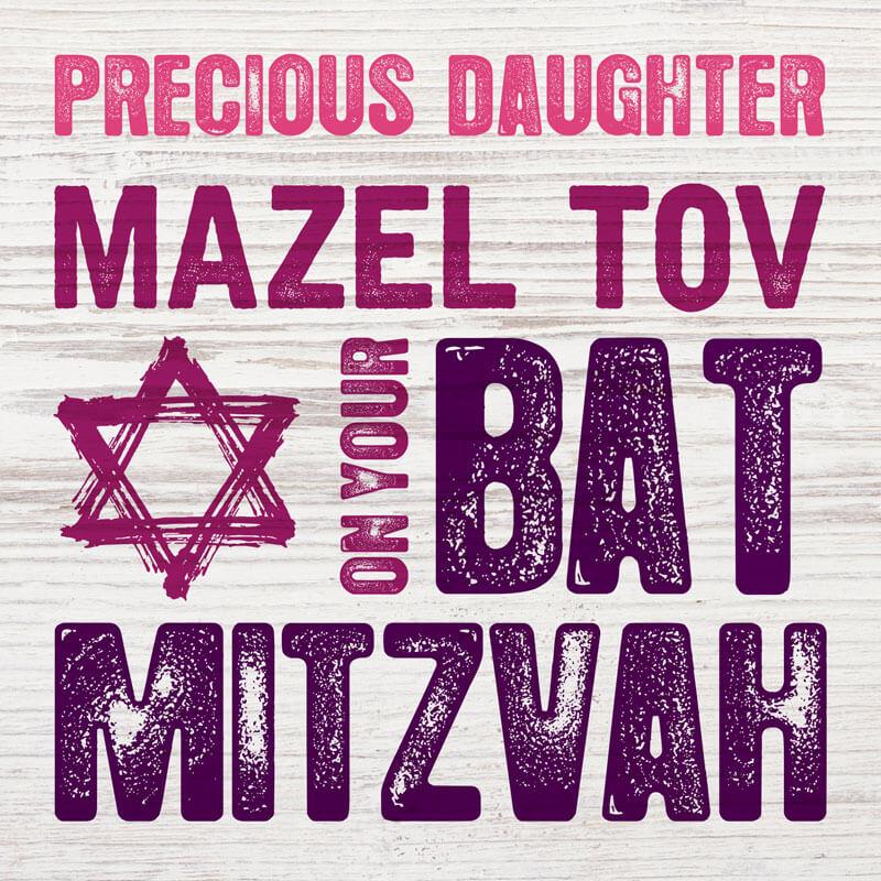 daughter bat mitzvah card davora trade website
