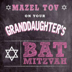 Granddaughter's Bat Mitzvah Card