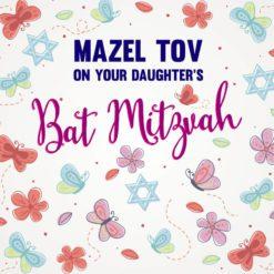 Daughter's Bat Mitzvah Card