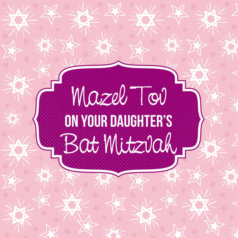 daughter s bat mitzvah card davora trade website