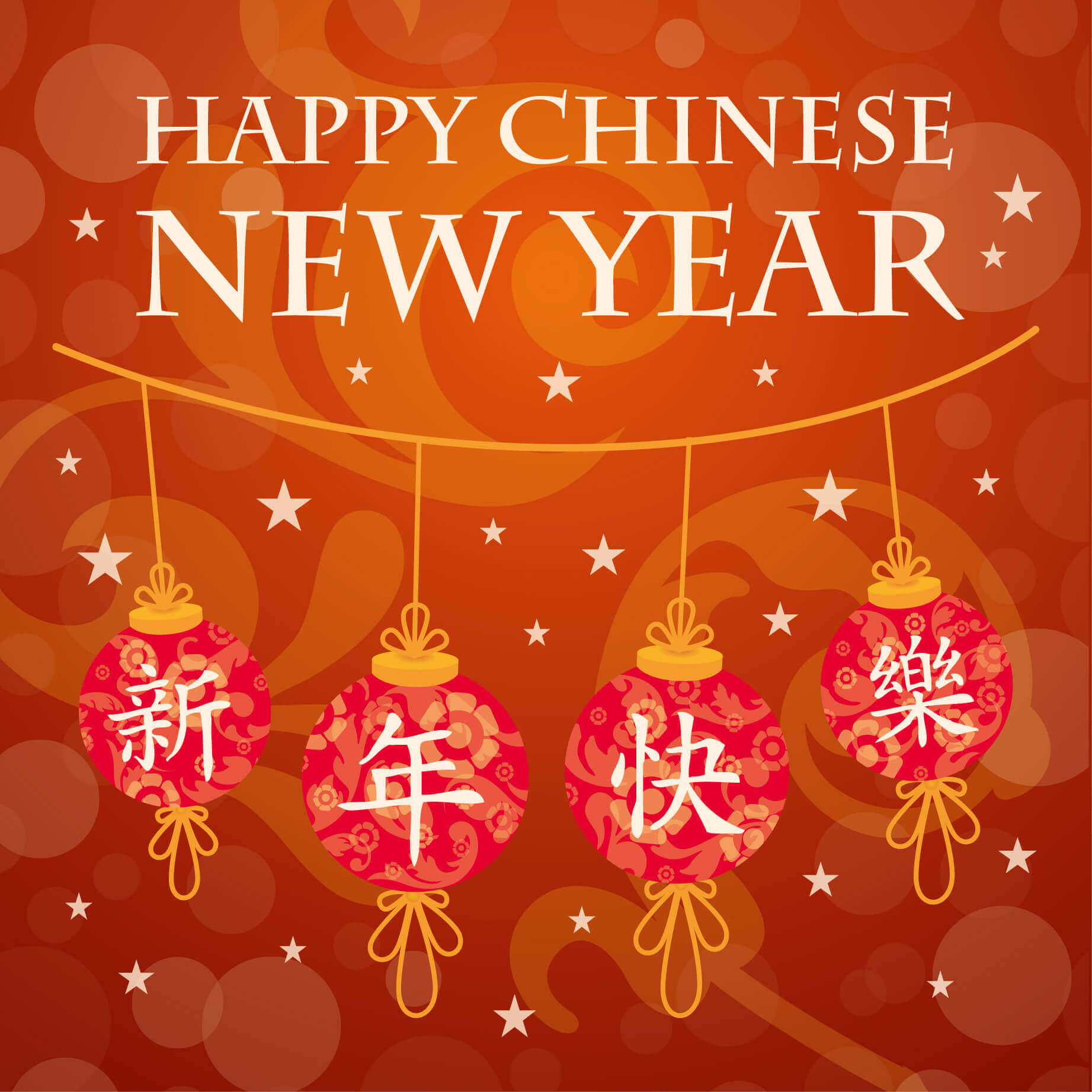 Chinese new year greeting card davora trade website chinese new year greeting card m4hsunfo