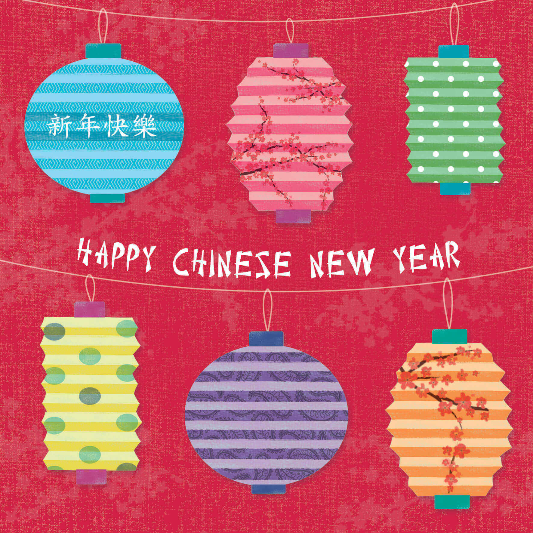 Chinese New Year Greeting Card Davora Trade Website