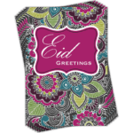 Eid Cards (6 card multipack)