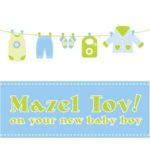 Jewish Everyday - New Baby Boy Greeting Card