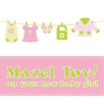 Jewish Everyday - New Baby Girl Greeting Card