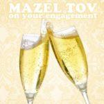 Jewish Everyday - Engagement Greeting Card