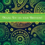 Jewish Everyday - Birthday Greeting Card