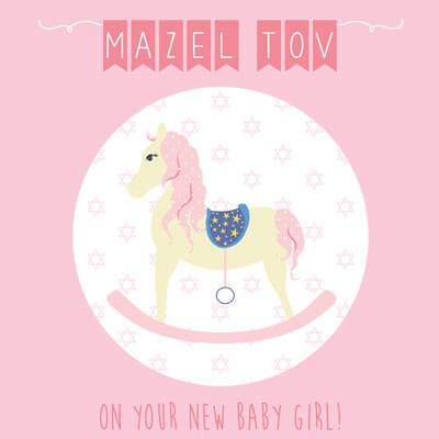 new baby girl greeting card davora trade website