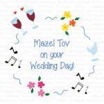 Jewish Everyday - Wedding Greeting Card