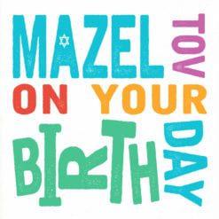 Jewish Everyday - Birthday Greeting Card
