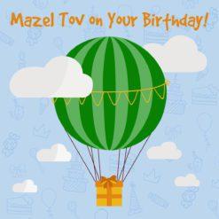 Jewish Kid's Birthday