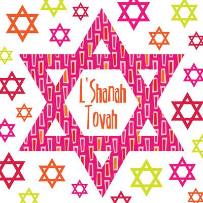 Jewish new year greeting card davora trade website jewish new year greeting card m4hsunfo
