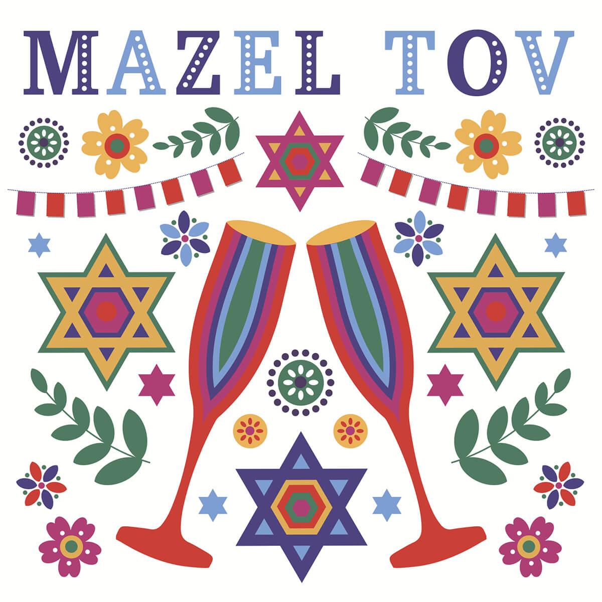 отношения поздравления иврите переводом выдержка