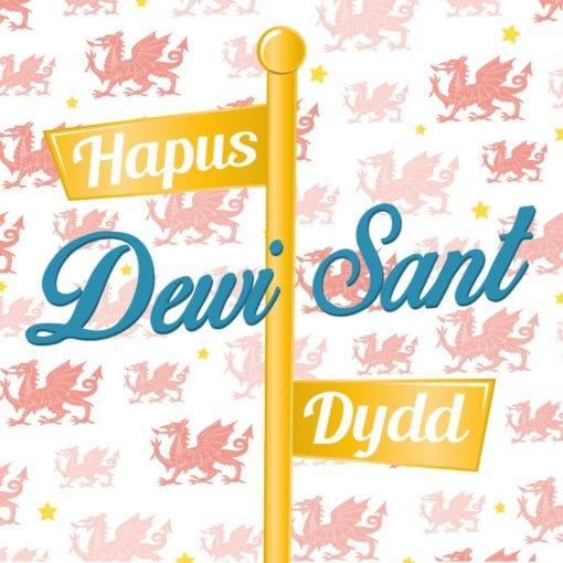 Pili Pala Saint David's Day
