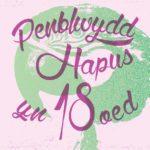 Pili Pala Birthday - 18th Female