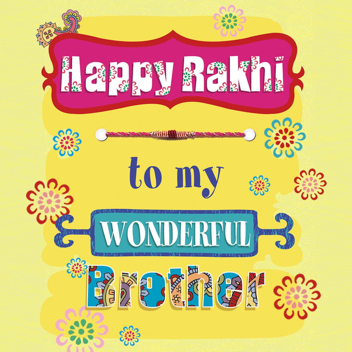 Rakhi greeting card davora trade website rakhi greeting card m4hsunfo