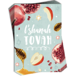 Jewish New Year Cards 6 pack