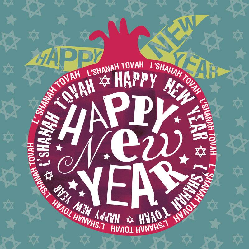 jewish new year card - New Year Greeting Card
