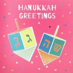 Hanukkah Greeting Card
